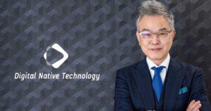 デジタルネイティブ・テクノロジー株式会社 八木下重義